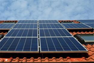 Landesorganisation Oberösterreich, Startseite - Die Sonne als Energiequelle